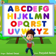 Literacy for Preschool 1